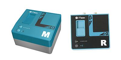 MEAX LM/LR Angle sensors
